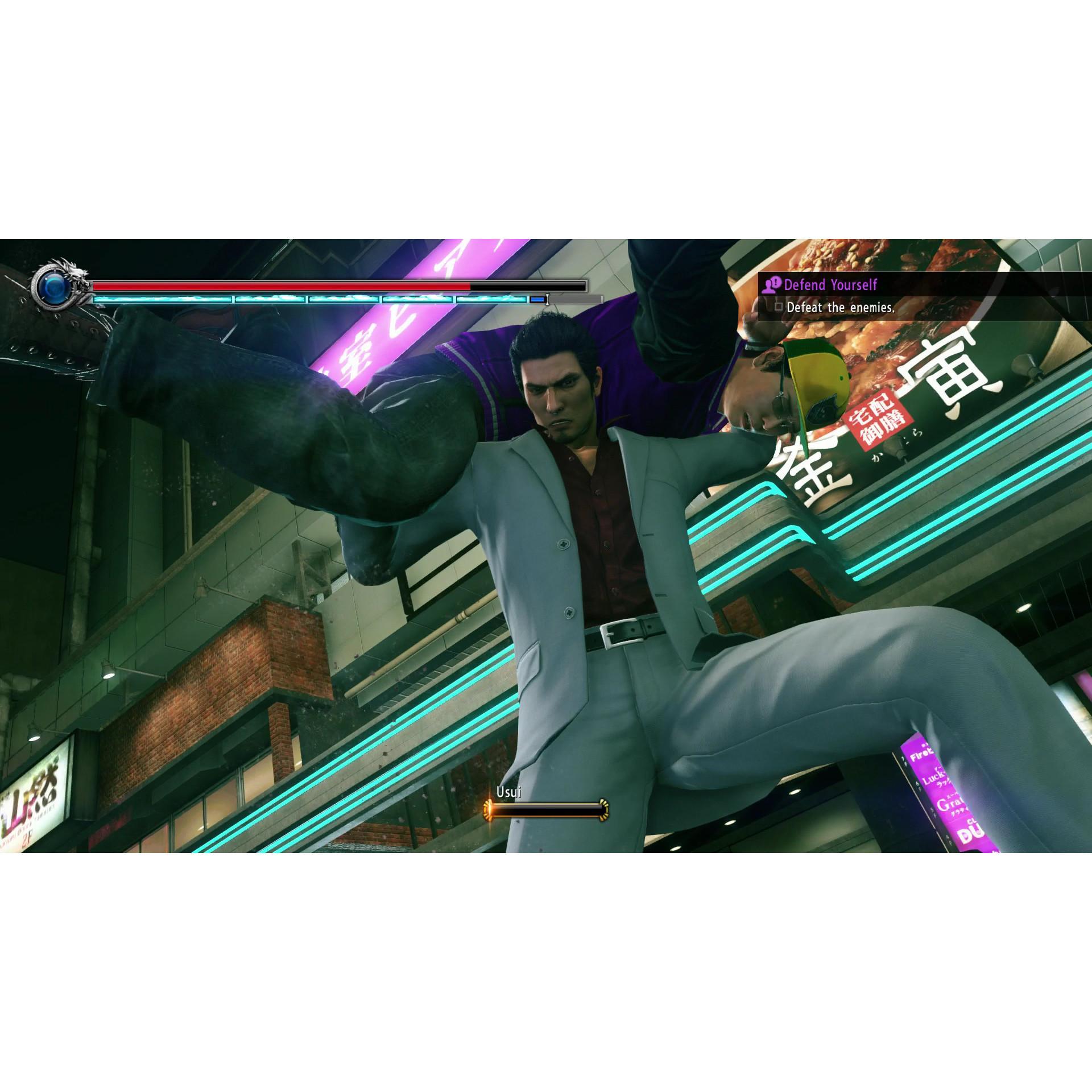 Joc Yakuza Kiwami 2 Pentru PlayStation 4 1