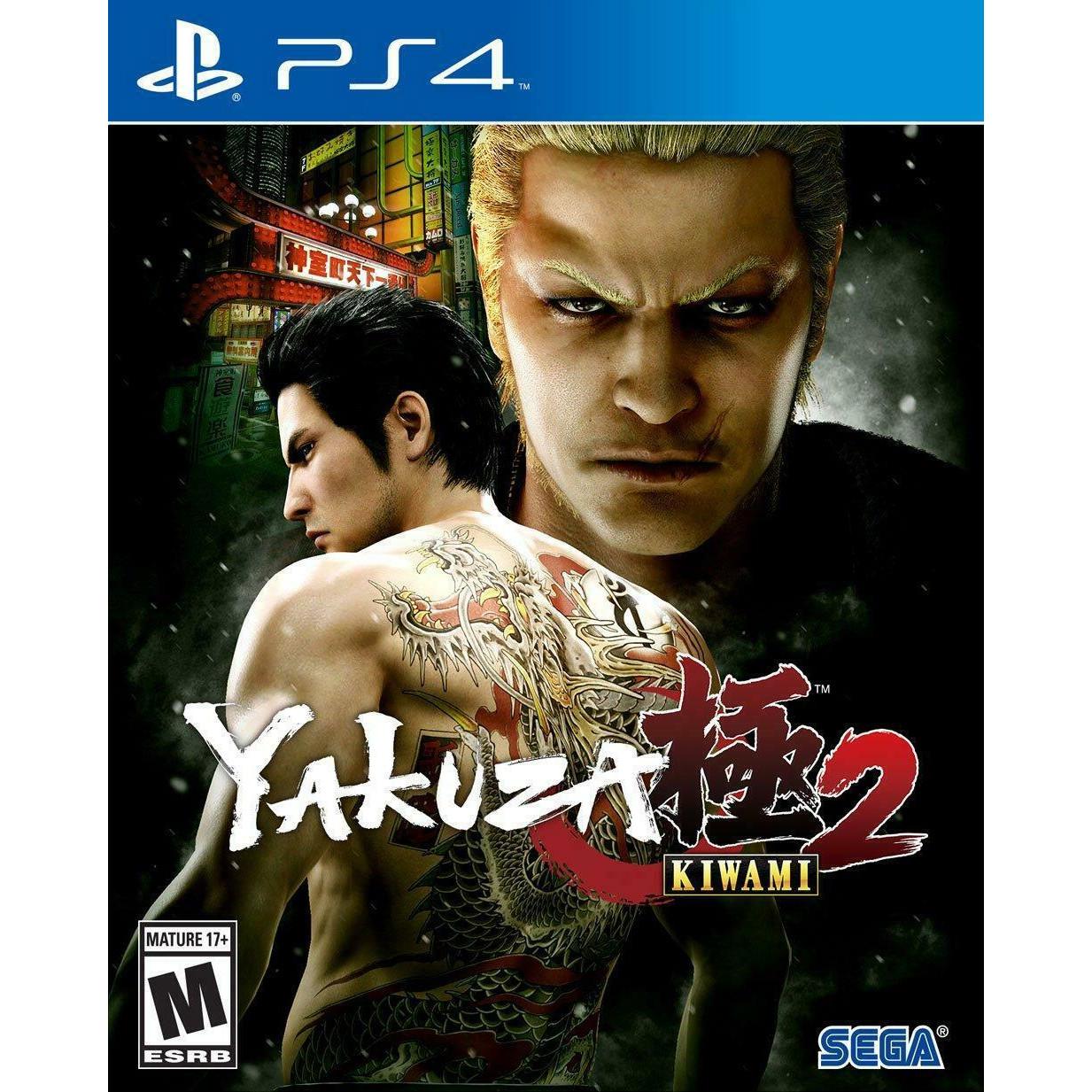 Joc Yakuza Kiwami 2 Pentru PlayStation 4 0