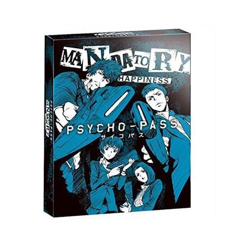 Joc Psycho-Pass Mandatory Happiness Limited Edition Ps4 0